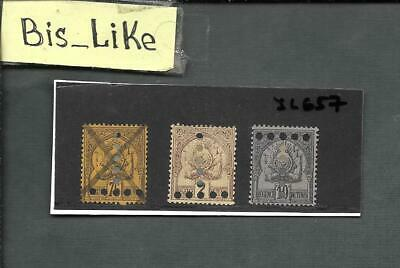 BIS_LIKE:3 stamps Tunisia used interst. LOT JL 03-657