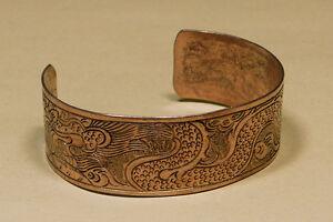 Armspange Armreif aus Kupfer Drachenmuster Neu und ungetragen