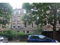Flatmate Required to share Beautiful first floor flat overlooking The Meadows