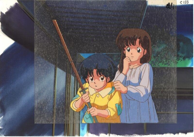 Anime Cel Ranma 1/2 #224