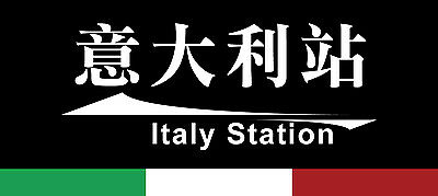 italystation.com no1