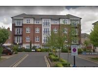 2 bedroom flat in Heaton Court, Watford, WD17 (2 bed)
