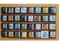 Nintendo DS games bundle 80 pound