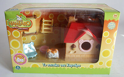 VERY RARE 2005 HAMTARO HAM HAM TAKE ALONG HOUSE PLAYSET EUROPEAN NEW MISB ! on Rummage