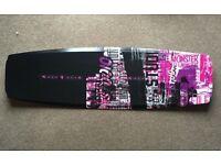 2013 BRAND NEW CTRL Studio Wakeboard 132cm