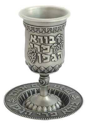 Jewish Shabbat Kiddush Cup with Plate - Judaica Art - Gift - Saucer - Pewter Pewter Kiddush Cup