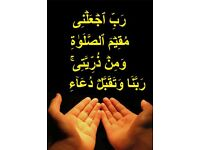 Free, confidential, istikhara & Tawiz service