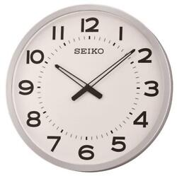 NEW SEIKO SILVER TONED FRAMED NUMBERED   WALL CLOCK 20 IN DIAMETER QXA563SLH