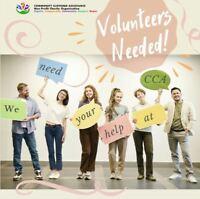 Volunteers needed at CCA!