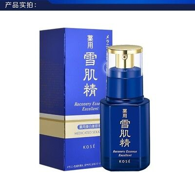 Recovery Essence - KOSE Medicated Sekkisei Recovery Essence Excellent 50ml Skincare US SELLER