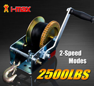 2500BLS/1136KGS 2-Speed Strap Hand winch For Boat, Trailer and 4WD