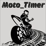 moto_timer