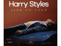 Harry Styles Tour 2018 Tickets O2 London