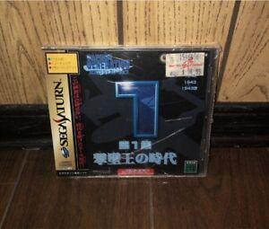 Capcom Generations Volume 1