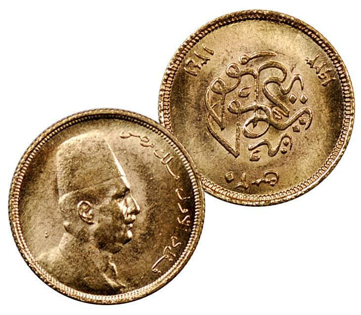 Egypt Gold 20 Piastres AH1341 / 1923 - UNC. Luster!