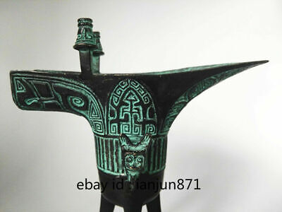 Oriental Bronze Chinese Old Exorcism Handwork Embossment Wine Cup Decor