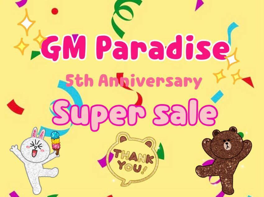 GM Paradise Accessories