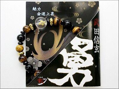 Japanese Good Fortune Bracelets Samurai Crest: Takeda Shingen!!!