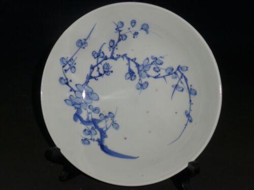 """Japanese Blue & white NABESHIMA PLATE : EDO : 8.1 × 2.4 """"  640g"""