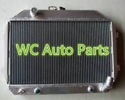 Aluminum Radiator for Nissan Datsun 240Z/260Z L24/L26 AT/MT Hoppers Crossing Wyndham Area Preview