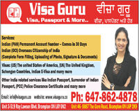 Form Filling $20 ONLY Indian Visa, Passport, OCI, US, UK, PAN