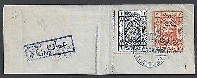 JORDAN 1924 PALESTINE TRANSJORDAN PORT REGISTERED AMMAN COVER WITH S.G. 93