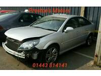 BREAKING FOR SPARES VAUXHALL VECTRA C 1.9CDTI SRI 150