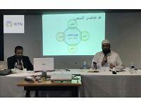 Roqia seminar with Animated by Dr Muhammad Ahmad Al Amri محمد بن حمد العمري