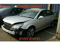 Breaking For Spares Vauxhall Vectra 1.9cdti sri 150