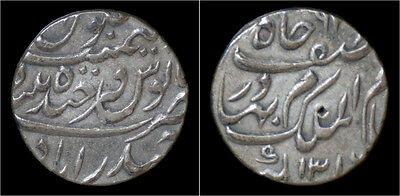 India Hyderabad Mir Mahbob Ali Khan II AR 1/2 rupee