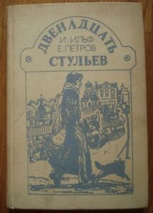 Ilf-and-Petrov-12-Chairs-Ostap-Bender-Adventure-Soviet-Russian-book-ill-Shukayev
