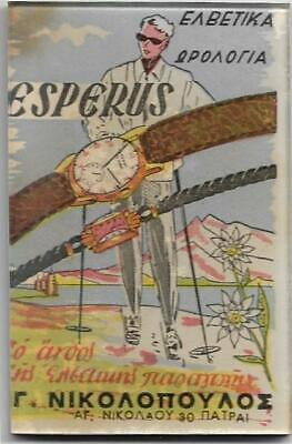 GREEK VINTAGE POCKET MIRRORS(2) FROM PATRA.ADVERTISE OF SWISS WATCHES ESPERUS