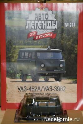 UAZ-452A SOVIET MILITARY FIRST AID USSR 1:43 IRON STEEL RUSSIA NEW SEALED W/MAG for sale  Canada