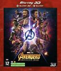 SALE The Avengers: Infinity War blu-ray 3D