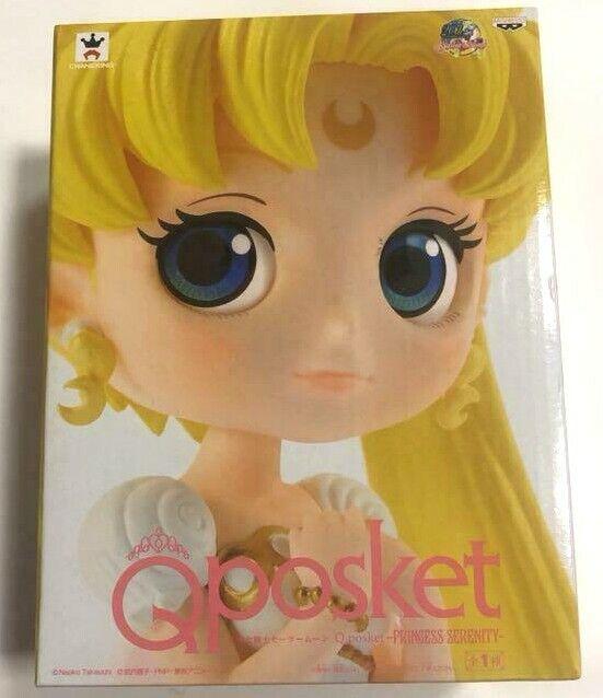 Sailor Moon Qposket Action Figure Statue Princess Serenity 1