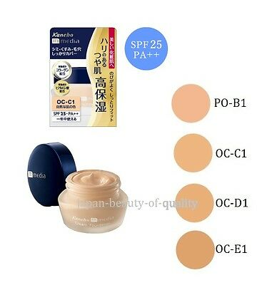 From JAPAN Kanebo media Collagen cream Foundation 25g SPF25 PA++ / Color PO-B1