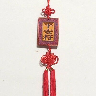 """Chinese Feng Shui Lucky Hanging 3"""" x 14"""" New"""