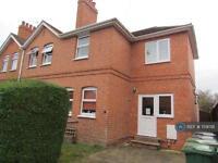 1 bedroom in Buck Street, Worcester, WR2
