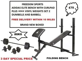 ADIDAS MULTI PURPOSE BENCH + CURL 80KG VINYL WEIGHTS SET 2 DUMBELLS BARBELL BNB