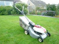 Honda Petrol Lawn Mower HR17 (16.5 inch cut Honda lawnmower)