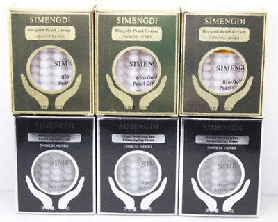 6 Boxes  New Bulk Lot Simengdi Bio Gold Pearl Cream Skin Care  Bio Silver