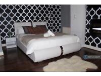 1 bedroom in Sunridge Avenue, Luton, LU2
