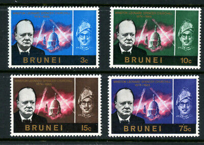 BRUNEI 120-23, 1966 CHURCHILL, MNH (BRU002)