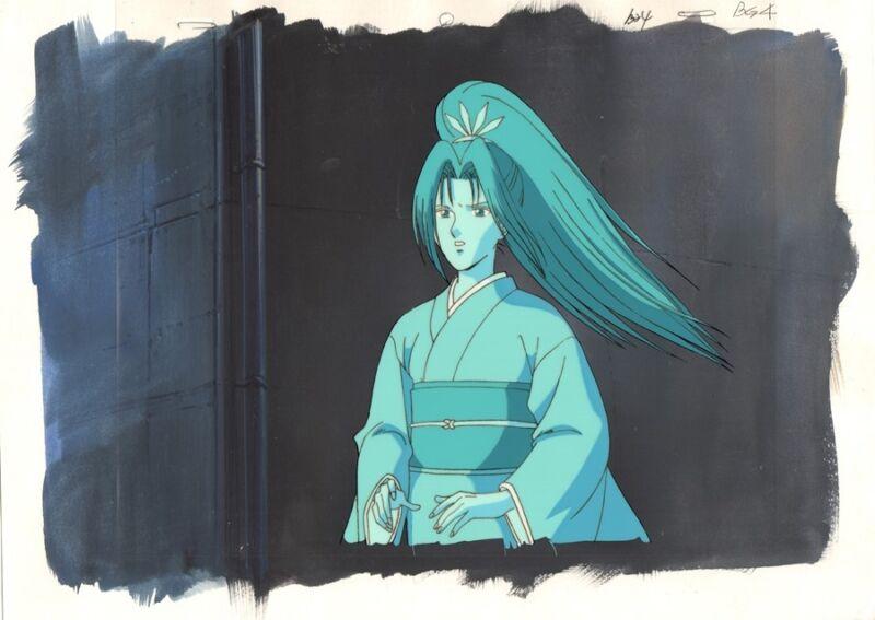 Anime Cel Yu Yu Hakusho #77