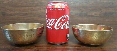 Vintage, Cairoware, Islamic Brass Bowl, 2