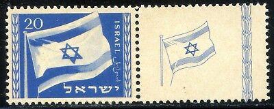 Israele 1949 Unificato - Anniversario dello Stato n. 15 ** (l191)