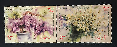 middle east, world wide, rare, old stamps, 2020Sc#, Nowrooz