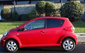 Car for sale TOYOTA AYGO VVT-I S-A