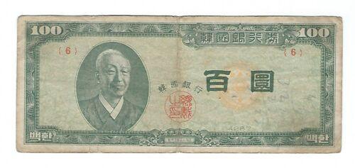 Korea - 100 Won  1954  BLOCK #6
