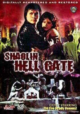 Shaolin Hell Gate  - Hong Kong RARE Kung Fu Martial Arts Action movie - NEW DVD